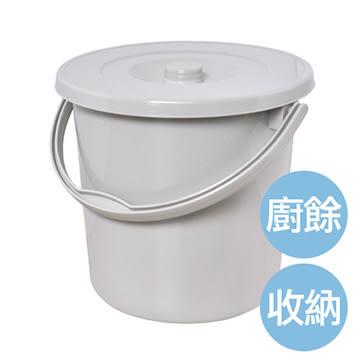 【nicegoods】愛環保便利廚餘桶 (回收 餐廚 廚房用品)