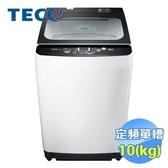 東元 TECO 10公斤直立式洗衣機 W1039FW