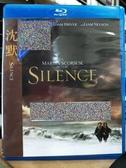 挖寶二手片-TBD-126-正版BD-電影【沈默】-藍光影片(直購價)