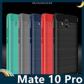 HUAWEI Mate 10 Pro 戰神碳纖保護套 軟殼 金屬髮絲紋 軟硬組合 防摔全包款 矽膠套 手機套 手機殼 華為
