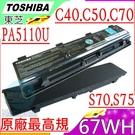 TOSHIBA 電池(原廠)-東芝 L7...