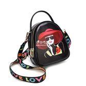 手機包  可愛小包包女韓版裝手機包女斜挎零錢包迷你單肩包女 『伊莎公主』