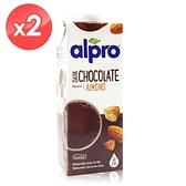 【南紡購物中心】【ALPRO】巧克力杏仁奶2瓶組(1公升*2瓶)
