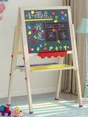 繪畫架 寶寶畫板雙面磁性小黑板可升降畫架支架式家用兒童涂鴉寫字板白板 igo 綠光森林