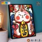 diy數字油畫中國古風人物國潮手繪填充涂色卡通【淘夢屋】