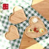 竹木質創意托盤日式咖啡盤茶點盤糖果盤蛋糕面包愛心盤子  igo