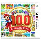 【軟體世界】3DS 瑪利歐派對 100 ...