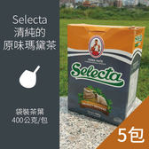 5包xSelecta清純的原味瑪黛茶[袋裝茶葉]400G/包@ 賣瑪黛茶啦XD