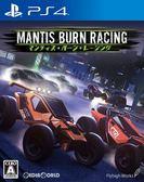 PS4 Mantis Burn Racing(英日文版)