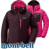 【Mont-Bell 日本 Colorado女650FP雙面連帽外套 粟/深粉紅】 1101479/羽絨連帽外套★滿額送