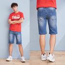簡約湛藍牛仔短褲...