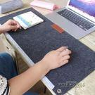 滑鼠墊 游戲滑鼠墊超大號加厚可愛女生電腦鍵盤辦公家用桌墊護腕毛氈訂製