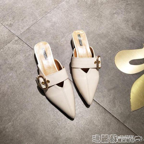 包鞋 夏粗跟尖頭拖鞋一字扣帶高跟涼拖包頭方扣時尚英倫復古風涼鞋 瑪麗蘇