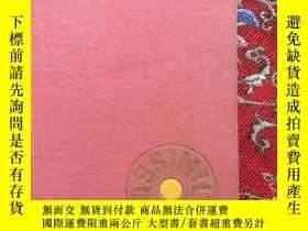 二手書博民逛書店SPANISH罕見WITHOUT TOIL【插圖版】Y11155