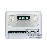 筷子勺子消毒機商用餐廳全自動出筷機消毒盒調羹小型消毒櫃一體機 每日特惠NMS