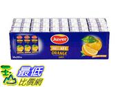 [COSCO代購] W405918 Juver 柳橙汁 (非濃縮還原) 200毫升 X 30入