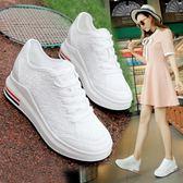 厚底鞋女鞋春季厚底內增高小白鞋女百搭夏季透氣網面休閒鞋 愛麗絲精品
