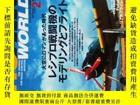 二手書博民逛書店RC罕見AIR WORLD (JOURNAL)2006 02 特集航空航模飛機日文日本制作Y14610