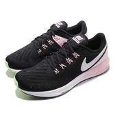 Nike 慢跑鞋 Wmns Air Zoom Structure 22 黑 粉紅 氣墊避震 運動鞋 女鞋 男鞋【PUMP306】 AA1640-004