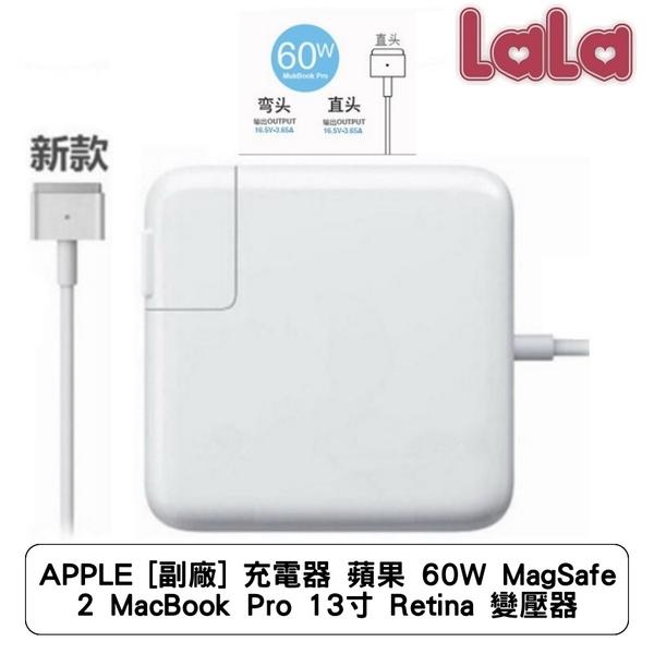magsafe 2 電源轉接器 (電池全面優惠促銷中) apple 60w T 電源轉換器 macbook pro 13 變壓器 apple 60w t型