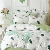 床包組四件套棉質棉質簡約春夏季網紅款裸睡床單被套床上四件套insLXY7286【東京衣社】