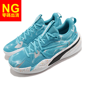 【US9-NG出清】Puma 籃球鞋 RS-Dreamer Super Mario Sunsh 藍 白 男鞋 瑪利歐 左中底黃【ACS】