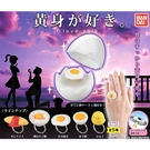 全套5款【日本正版】我愛蛋黃 造型戒指 扭蛋 轉蛋 蛋黃戒指 蛋殼戒指盒 環保蛋殼 BANDAI - 555353