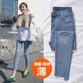 牛仔褲 破洞九分韓版顯瘦高腰緊身八分小腳