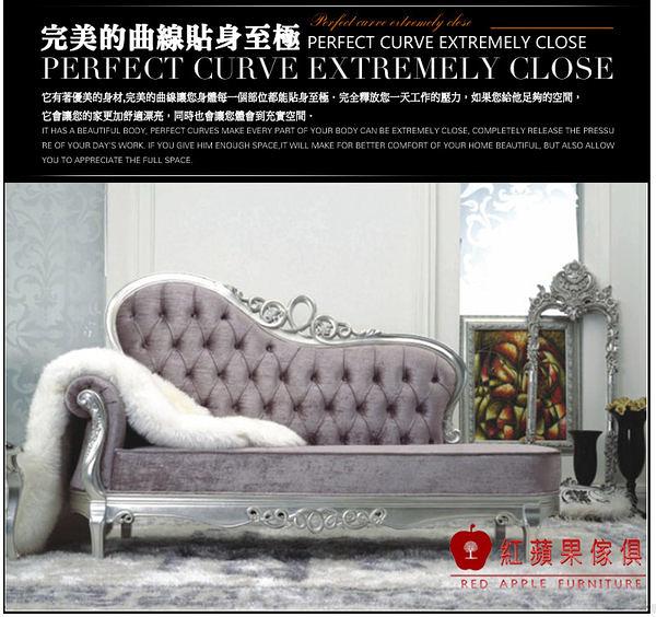 [紅蘋果傢俱] XGL-15 新古典 幕雨系列 躺椅 貴妃椅 金銀箔
