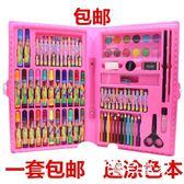 兒童畫筆水彩筆繪畫工具禮盒套裝文具