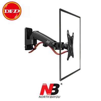 (NB) NORTH BAYOU F120 氣壓式液晶電視螢幕架 單臂雙節 17吋-27吋 承重:2.5-7KG 最大孔位10CMx10CM 公司貨