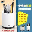 筆筒簡約創意時尚學生辦公室多功能收納桶塑...
