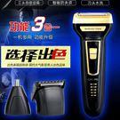 刮鬍刀達玲剃須刀往復式男士電動充電式多功能老人刮胡刀硬鬍子刀頭水洗·樂享生活館