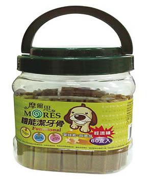 *~寵物FUN城市~*《摩爾思MORES》機能潔牙骨 60支入經濟罐【苜蓿風味/單罐】狗零食,犬用點心