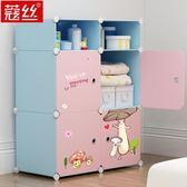 衣櫃 宿舍單人衣櫃簡約現代經濟型組裝出租房仿實木兒童臥室簡易小衣櫥T