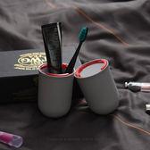 萬聖節大促銷 4合1膠囊杯旅行洗漱杯漱口杯牙刷牙膏便攜套裝出差旅游用品收納盒