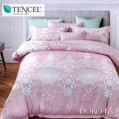 DOKOMO朵可•茉《美妙人生》獨家設計法式柔滑天絲 單人3.5x6.2尺三件式兩用被床包組/加高35CM