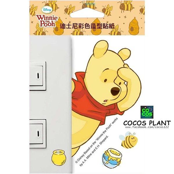 迪士尼貼紙 小熊維尼 維尼熊 開關貼紙 造型壁貼 手機貼 防水貼紙 COCOS TK030