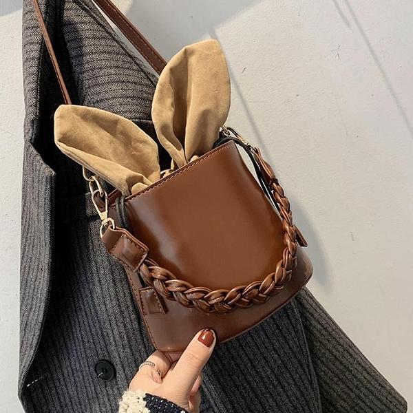 高級質感小包包女包2021夏季新款潮百搭小眾斜背包網紅爆款水桶包 韓國時尚週