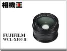 Fujifilm WCL-X100 II 原廠廣角轉接鏡 黑色〔X100系列適用〕WCLX100