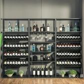 復古歐式鐵藝酒架酒吧落地酒櫃葡萄酒紅酒收納展示架置物架酒杯架【快速出貨】