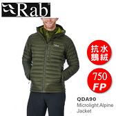 【速捷戶外】英國 Rab QDA90 Microlight Alpine男保暖抗水羽絨連帽外套(軍綠), 雪衣,登山,QDA-90