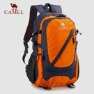 駱駝戶外徒步旅行短途旅行戶外雙肩包登山包...