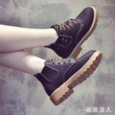 馬丁靴 新款秋冬馬丁靴女英倫風韓版百搭加絨靴子女切爾西短靴女鞋子 LN2864 【極致男人】