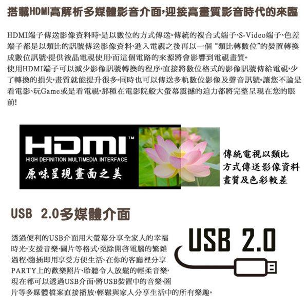KOLIN歌林 43吋LED顯示器+視訊盒 KLT-43EE01~含拆箱定位+舊機回收