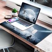滑鼠墊筆記本電腦墊超大桌墊大號鍵盤寫字台書桌家用辦公室ATF錢夫人小鋪