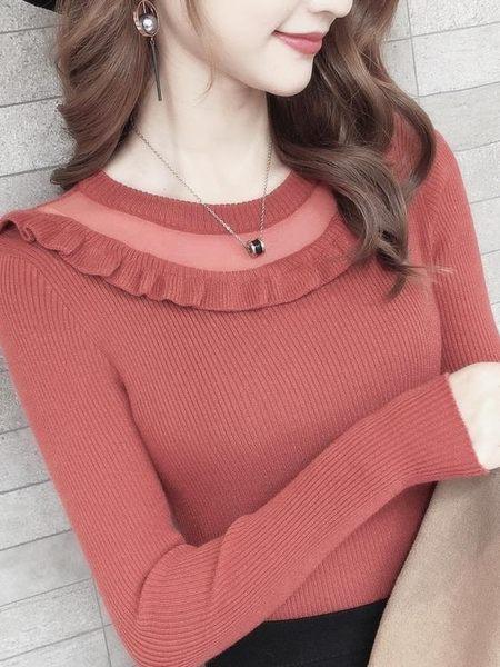 毛衣女修身打底衫圓領短款內搭秋冬新品套頭荷葉邊緊身針織衫長袖