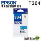 EPSON T364250 (T364)...