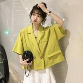 西裝外套小西裝外套女短款2021 年   寬鬆休閒薄款短袖西服上衣潮韓國 週