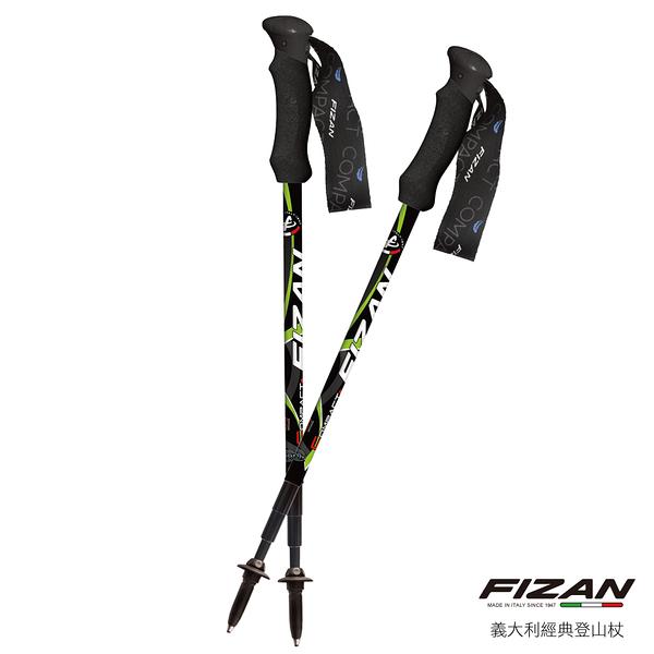 [好也戶外] FIZAN 超輕四節式健行登山杖2入特惠組/綠色 No.FZT04.54S